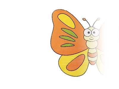 Logo der Gruppe Schmetterlinge